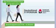 TH Lübeck vergibt über 50 Deutschlandstipendien – jetzt bewerben!